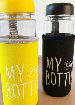 """Бутылка для воды в чехле My Bottle"""" 500 мл"""