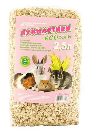 ECOcorn Кукурузный наполнитель для грызунов (2.5 л, 0.5 кг)