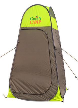Палатка-душ автомат GreenCamp 20