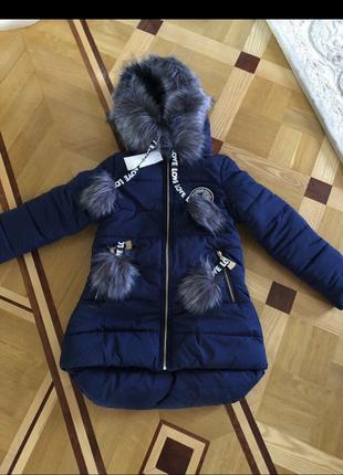 Зимняя куртка для девочки подростка рост 116, 122,128, 134,140...