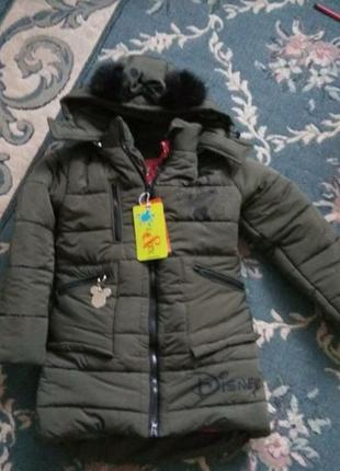 Зимняя куртка для девочки подростка рост 116, 122,128, 134,140