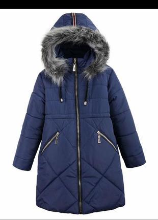 Зимняя куртка для девочки подростка рост 134 140