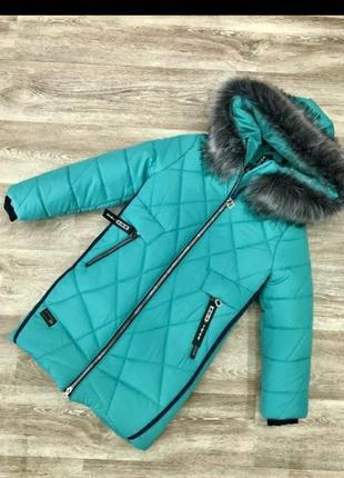 Зимняя куртка для девочки подростка рост 134 140,146