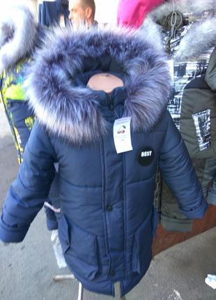 Зимняя куртка для мальчиков наполнитель синтепон