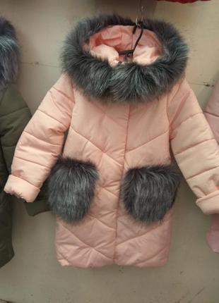 Зимняя куртка для девочки подростка рост 134 140,146.