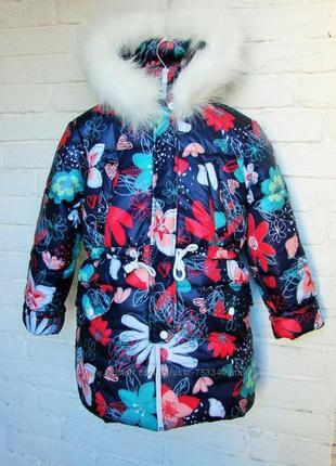 Пальто выполнено из плащевой ткани утеплитель – силикон.