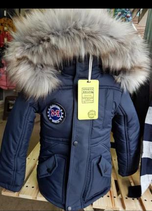 Зимняя куртка для мальчика-подростка