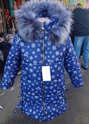 Зимняя удлиненная курточка- пальто для принцесс