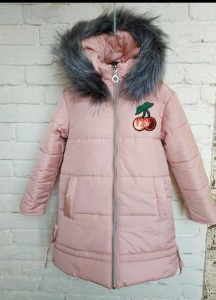 Зимняя куртка для девочки рост 104, 110, 116 122,128