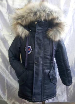 Зимняя куртка для мальчика-подростка.наполнение синтепон