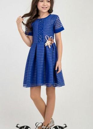 Нарядное платье на девочку рост 134 140,146
