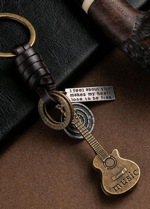 "Брелок металлический ""Гитара"" (для сумки, рюкзака, авто, ключей)"