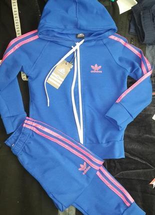 Спортивные костюмы.  цвета есть для мальчиков и девочек