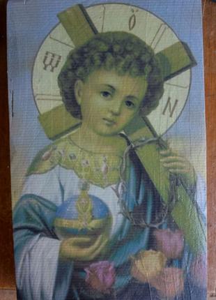 3 ~иконы за 100грн.