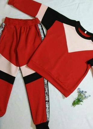 Спортивный костюм рост 128-146