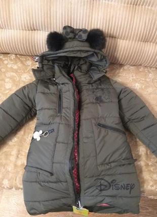 Зимняя куртка для девочки подростка рост 134