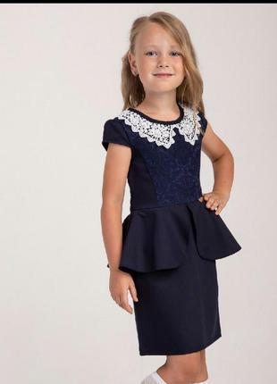 Школьные платья! есть  синий цвет.