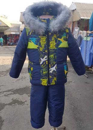 Зимний комбинезон для мальчиков.