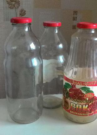 Бутылки литровые