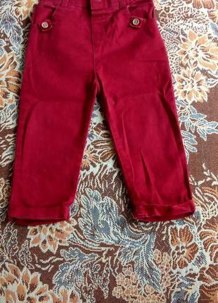 Стильные бордовые штаны, брюки на малыша 9-12 мес