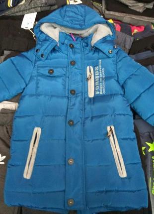 Зимняя куртка подкладка мех