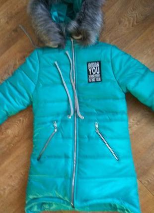 Зимнее пальто на подкладке  флис