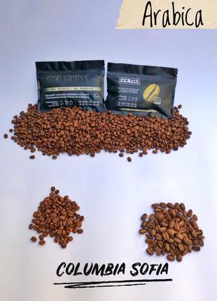 Арабика Колумбия София. Кофе в зернах. Зерновой кофе. Арабика
