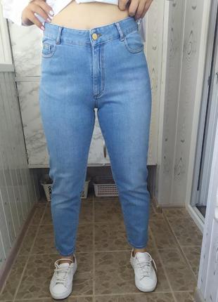Mom джинсы  скинни слим голубые коттон высокая посадка