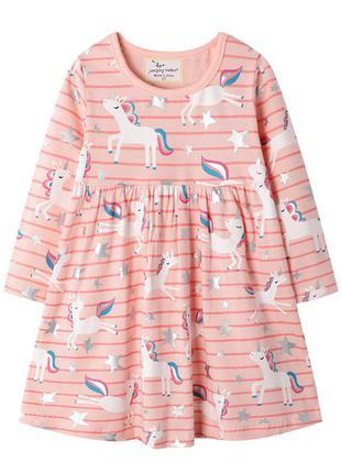 Платье для девочки, розовое. единороги и звезды.