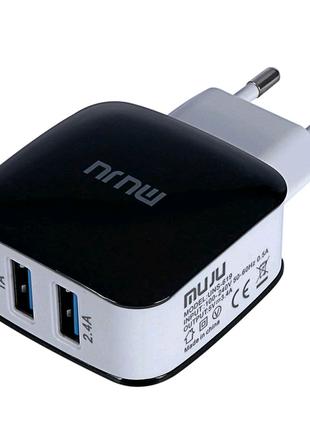 Зарядное устройство Muju