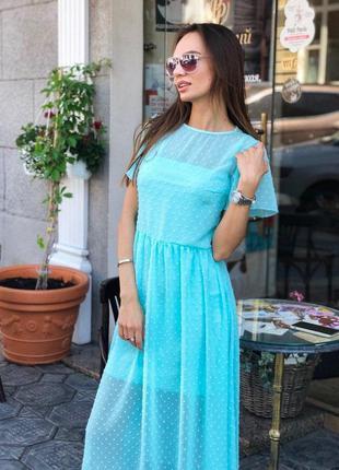 ❤ голубое платье ❤