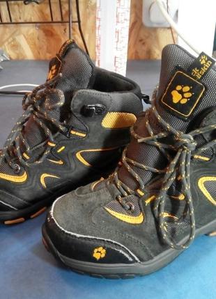 Демисезонные детские ботинки Jack Wolfskin.