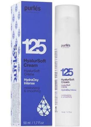 Гиалуроновый крем увлажняющий - purles 125 hydraoxy intense hy...