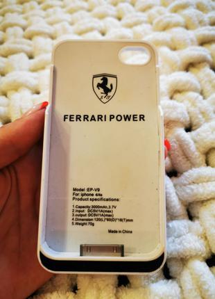 Ferrari Powerbank iphone 4/4s