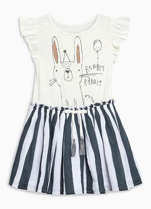 Платье для девочки, белое. кролик.