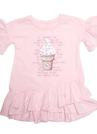 Платье для девочки, розовое.