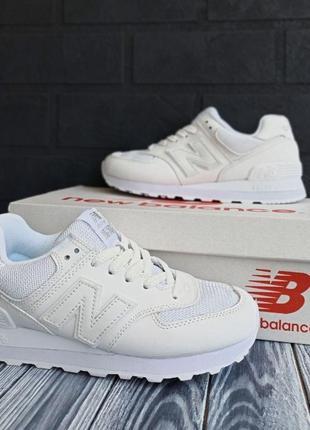 4080 New balance 574 белые кроссовки женские летние нью баланс