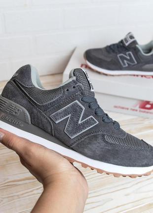 4085 New Balance 574 серые кроссовки женские нью баланс кросовки
