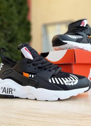 2966 Nike Huarache x OFF White кроссовки женские найк хуарачи