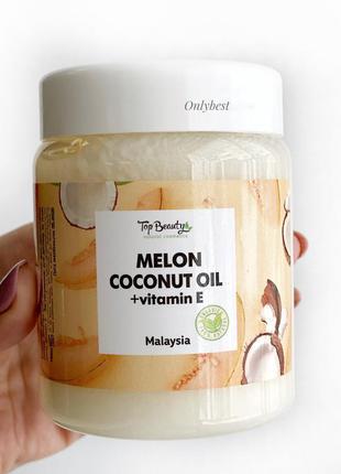 """Ароматизированное кокосовое масло для волос и тела """"дыня"""" top ..."""
