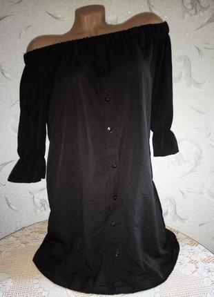 Платье - рубашка со спущенными плечами.