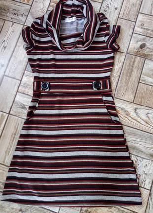 Дуже гарне плаття S