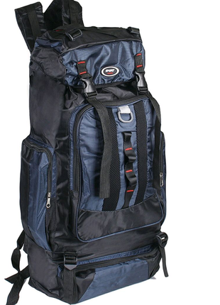 Рюкзак туристический 70l рюкзак тактический