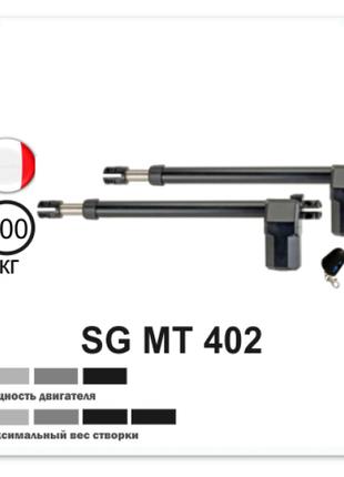 SG MT 402 Автоматика для распашных ворот на ворота привод ворот