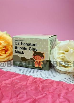 Кислородная маска BIOAQUA Oxygen Bubble Clay Mask