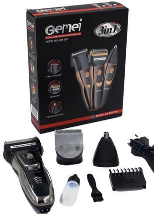Машинка для стрижки волос 3 в 1 Gemei GM- 595