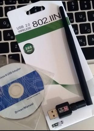 Wi-Fi 300Mbps 5dB USB 2.0 LAN Сетевой Адаптер Вай - Фай