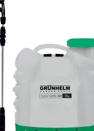 Акумуляторний (електричний) обприскувач Grunhelm GHS-16M