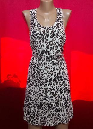 Сарафан леопардовый принт