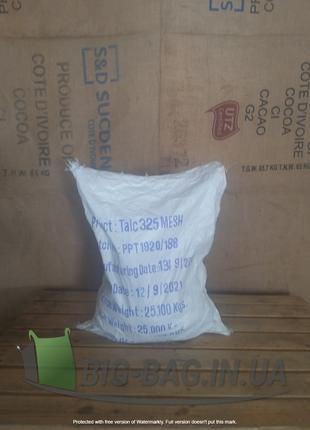 Полипропиленовый мешок 75 * 55 см бу